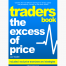 couv-excess-price-book